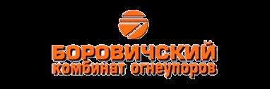 Боровичи