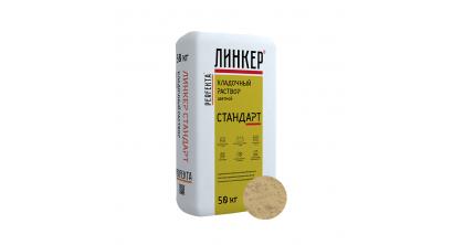 Цветной кладочный раствор Perfekta Линкер Стандарт кремовый 50 кг, фото номер 1