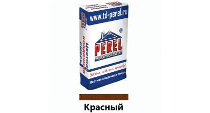 Цветной кладочный раствор PEREL SL 0060 красный, 50 кг, фото номер 1