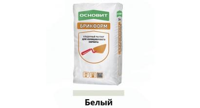 Цветной кладочный раствор ОСНОВИТ БРИКФОРМ МС11 белый 010, 25 кг, фото номер 1