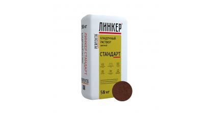 Цветной кладочный раствор Perfekta Линкер Стандарт шоколадный 50 кг, фото номер 1