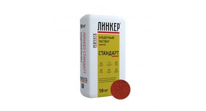 Цветной кладочный раствор Perfekta Линкер Стандарт красный 50 кг, фото номер 1