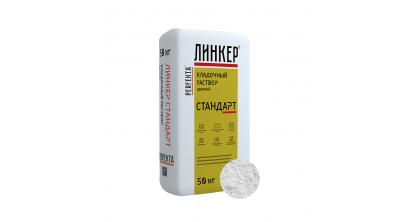Цветной кладочный раствор Perfekta Линкер Стандарт белый 50 кг, фото номер 1