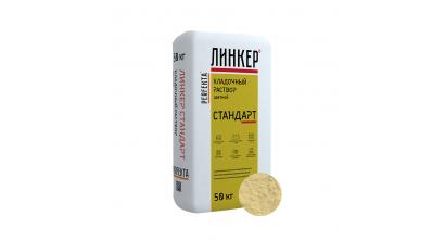Цветной кладочный раствор Perfekta Линкер Стандарт желтый 50 кг, фото номер 1