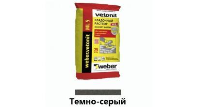 Цветной кладочный раствор weber.vetonit ML 5 Мутус №152 25 кг, фото номер 1