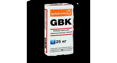 Клеевая смесь для пористого бетона quick-mix GBK зимняя, 25 кг, фото номер 1