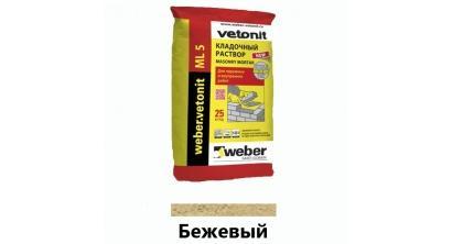 Цветной кладочный раствор weber.vetonit ML 5 Марес №153 25 кг, фото номер 1