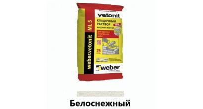 Цветной кладочный раствор weber.vetonit ML 5 Ерес №140 25 кг, фото номер 1