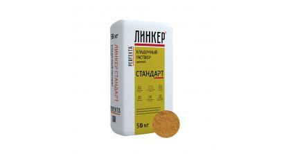Цветной кладочный раствор Perfekta Линкер Стандарт светло-коричневый 50 кг, фото номер 1