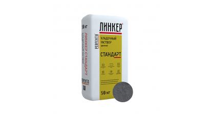 Цветной кладочный раствор Perfekta Линкер Стандарт темно-серый 50 кг, фото номер 1