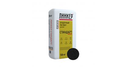 Цветной кладочный раствор Perfekta Линкер Стандарт черный 50 кг, фото номер 1