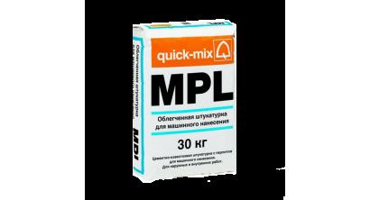 Облегченная штукатурка для машинного нанесения (водооталкивающая) quick-mix MPL wa, 30 кг, фото номер 1