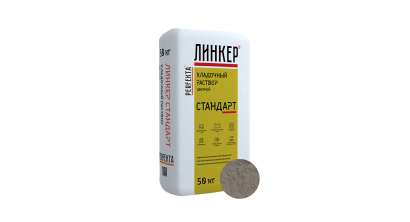Цветной кладочный раствор Perfekta Линкер Стандарт светло-серый 50 кг, фото номер 1