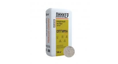 Цветной кладочный раствор Perfekta Линкер Оптима серый 50 кг, фото номер 1