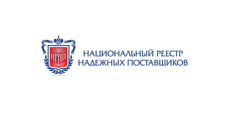 KLAVKA GROUP - надежный поставщик!