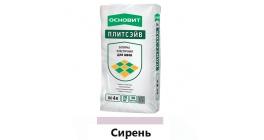 Затирка для швов ОСНОВИТ ПЛИТСЭЙВ XC6 Е 064 сирень, 20 кг фото