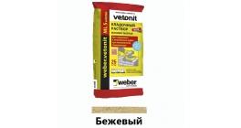 Цветной кладочный раствор weber.vetonit ML 5 Maares №153 winter, 25 кг фото