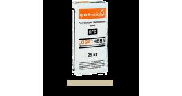 Затирка для швов quick-mix RFS/bw бежево-белая, 25 кг фото