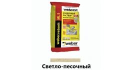 Цветной кладочный раствор weber.vetonit ML 5 Олос №141 25 кг фото