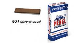 Цветной кладочный раствор PEREL NL 0150 коричневый, 50 кг фото