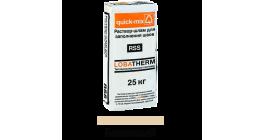 Цветной шовный раствор quick-mix RSS/bw для СФТК бежевый, 25 кг фото