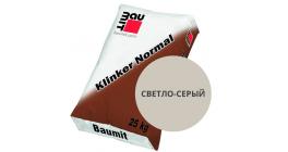 Цветной кладочный раствор для лицевого кирпича Baumit Klinker Normal светло-серый, 25 кг фото