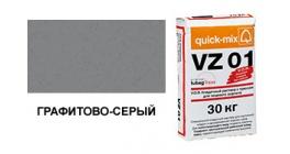 Цветной кладочный раствор quick-mix VZ 01.D графитово-серый 30 кг фото