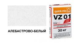 Цветной кладочный раствор quick-mix VZ 01.А алебастрово-белый 30 кг фото