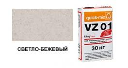 Цветной кладочный раствор quick-mix VZ 01.В светло-бежевый 30 кг фото