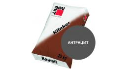 Цветной кладочный раствор Baumit Klinker антрацит, 25 кг фото