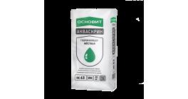 Жесткая гидроизоляция ОСНОВИТ АКВАСКРИН HC63, 20 кг фото