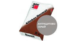 Цветной кладочный раствор для лицевого кирпича Baumit Klinker Normal антрацитово-серый, 25 кг фото