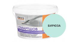 Водоотталкивающая эластичная затирка Perfekta СМАРТШОВ бирюза, 2 кг фото