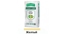 Затирка для швов ОСНОВИТ ПЛИТСЭЙВ XC6 Е 070 желтый, 20 кг фото