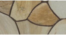 Песчаник рваный край желтый, 50-60 мм фото