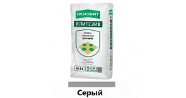 Затирка для швов ОСНОВИТ ПЛИТСЭЙВ XC6 Е 020 серый, 20 кг фото