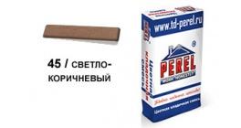 Цветной кладочный раствор PEREL NL 0145 светло-коричневый, 50 кг фото