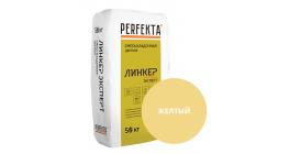 Цветной кладочный раствор Perfekta Линкер Эксперт желтый 50 кг фото