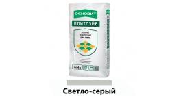 Затирка для швов ОСНОВИТ ПЛИТСЭЙВ XC6 Е 021 светло-серый, 20 кг фото