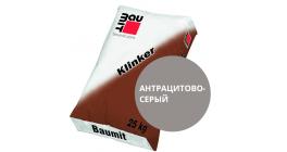 Цветной кладочный раствор Baumit Klinker антрацитово-серый, 25 кг фото