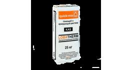 Клеящий и армирующий раствор quick-mix KAS для СФТК серый, 25 кг фото