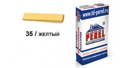 Цветной кладочный раствор PEREL NL 0135 желтый, 50 кг фото