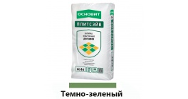 Затирка для швов ОСНОВИТ ПЛИТСЭЙВ XC6 Е 052 темно-зеленый, 20 кг фото