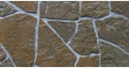 Песчаник рваный край серо-бурый Рыбка, 15-20 мм фото