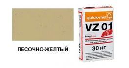 Цветной кладочный раствор quick-mix VZ 01.I песочно-желтый 30 кг фото
