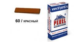 Цветной кладочный раствор PEREL NL 0160 красный, 50 кг фото