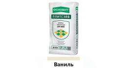 Затирка для швов ОСНОВИТ ПЛИТСЭЙВ XC6 Е 033 ваниль, 20 кг фото