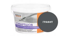Водоотталкивающая эластичная затирка Perfekta СМАРТШОВ графит, 2 кг фото