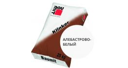 Цветной кладочный раствор Baumit Klinker алебастрово-белый, 25 кг фото