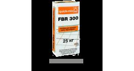 Затирка для швов quick-mix Фугенбрайт FBR 300 серая, 25 кг фото